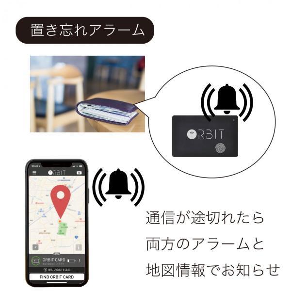 スマートタグ 紛失防止タグ 厚さわずか1.28ミリ 充電式 カード型 FINDORBIT ファインドビット ORBIT CARD 財布 忘れ物防止 置き忘れ アラーム GPS 紛失場所記録|wedge|05