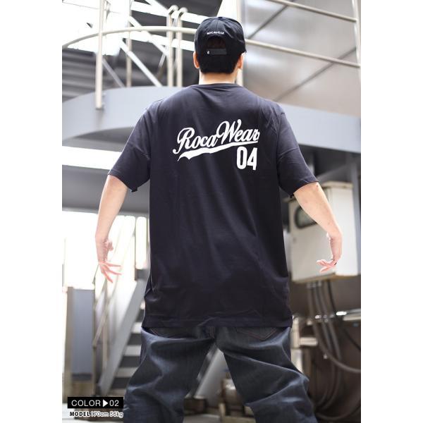 ロカウェア ROCAWEAR Tシャツ 半袖 メンズ レディース 大きいサイズ b系 かっこいい おしゃれ ナンバー ビッグシルエット アメカジ ダンス Bボーイ ギフト|weekindenim|08