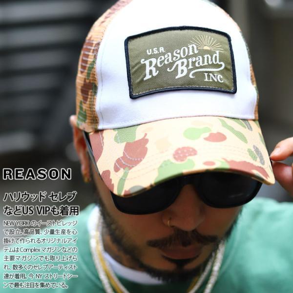 リーズン REASON キャップ 帽子 メッシュキャップ トラッカーキャップ CAP Fサイズ ロゴ 迷彩柄 ワッペン 刺繍 かっこいい おしゃれ 海外セレクト