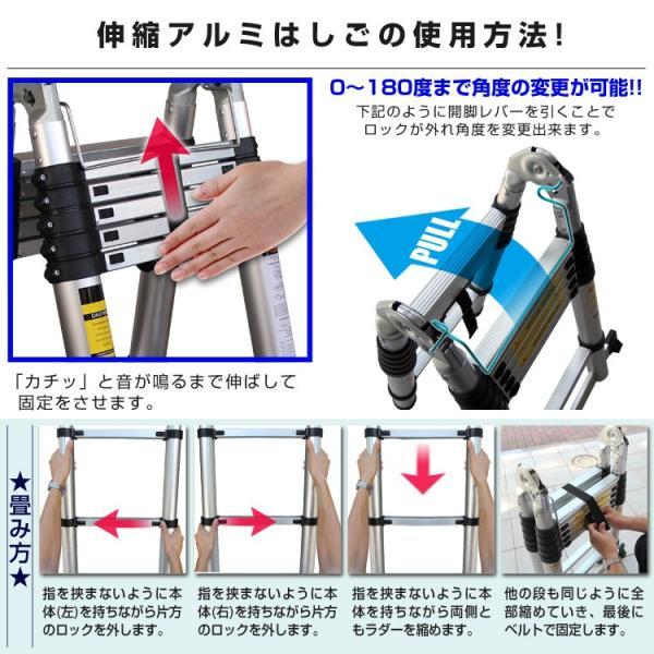 伸縮はしご アルミはしご はしご兼用脚立 スーパーラダー 3.8m 多機能はしご 引っ越し 多目的はしご 梯子 剪定|weimall|05