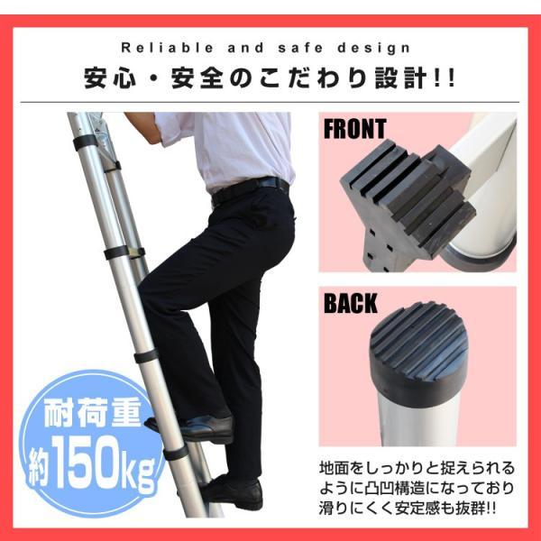伸縮はしご アルミはしご はしご兼用脚立 スーパーラダー 3.8m 多機能はしご 引っ越し 多目的はしご 梯子 剪定|weimall|06