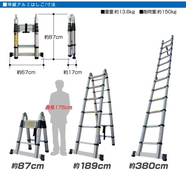 伸縮はしご アルミはしご はしご兼用脚立 スーパーラダー 3.8m 多機能はしご 引っ越し 多目的はしご 梯子 剪定|weimall|07