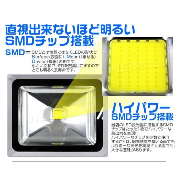 LED投光器 10W 100W相当LEDライト 昼光色/電球色  作業灯 防犯 ワークライト led 投光器 10w 2個セット 一年保証 weimall 06