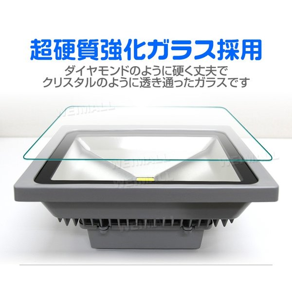 LED投光器 50W 500W相当 防水 LEDライト 作業灯 防犯 ワークライト 看板照明 昼光色 電球色 (2個セット)|weimall|10