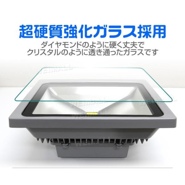 LED投光器 100W 防水 LEDライト 作業灯 防犯 ワークライト 看板照明 昼光色 電球色 一年保証|weimall|10