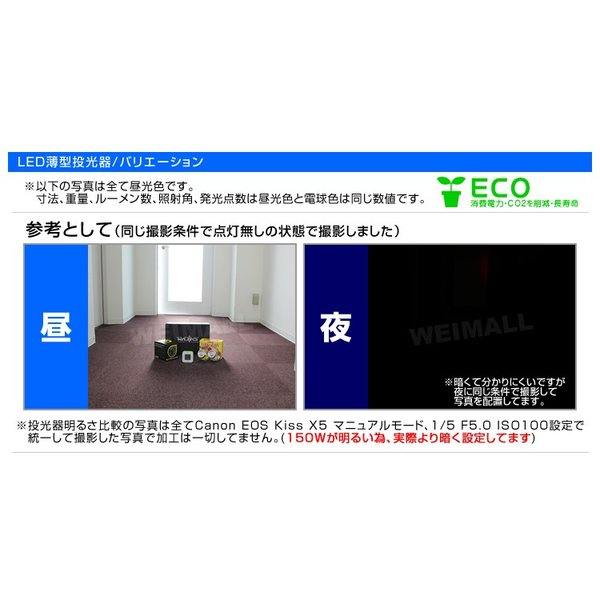 LED投光器 50W 500W相当 防水 LEDライト 薄型LED 作業灯 防犯灯 ワークライト 看板照明 昼光色 電球色  2個セット 一年保証|weimall|13
