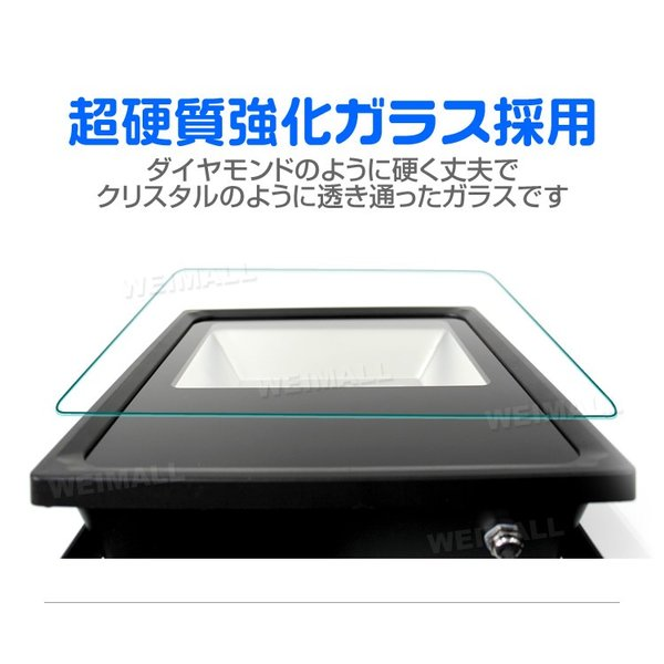 LED投光器 50W 500W相当 防水 LEDライト 薄型LED 作業灯 防犯灯 ワークライト 看板照明 昼光色 電球色  2個セット 一年保証|weimall|08