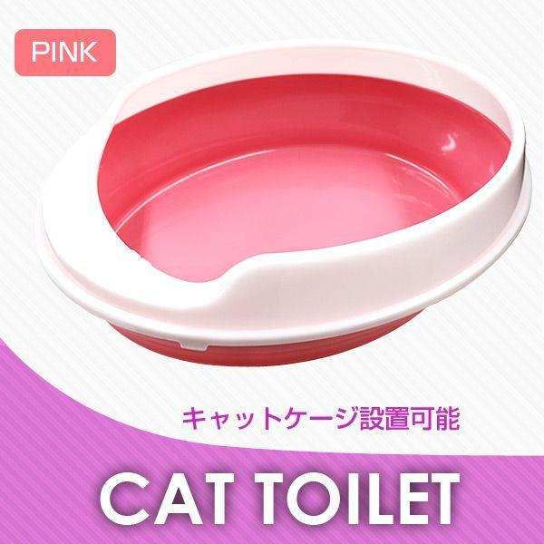 猫 トイレ 本体 キャットケージ設置可能  砂 ネコ おしゃれ ピンク WEIMALL