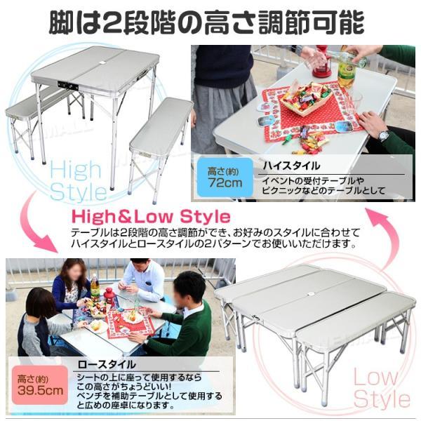 アウトドアテーブル イス セット 折りたたみ 軽量 アルミ 収納 ベンチ レジャーテーブル バーベキュー 90×62cm|weimall|05