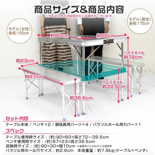 アウトドアテーブル イス セット 折りたたみ 軽量 アルミ 収納 ベンチ レジャーテーブル バーベキュー 90×62cm|weimall|09