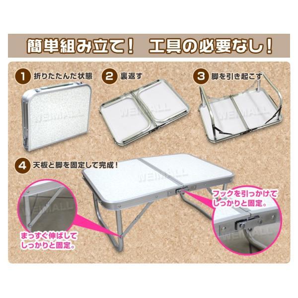 アウトドアテーブル 小型テーブル 折りたたみ ミニ アルミ レジャーテーブル 60 cm×40cm 高さ 23cm ピクニック|weimall|06