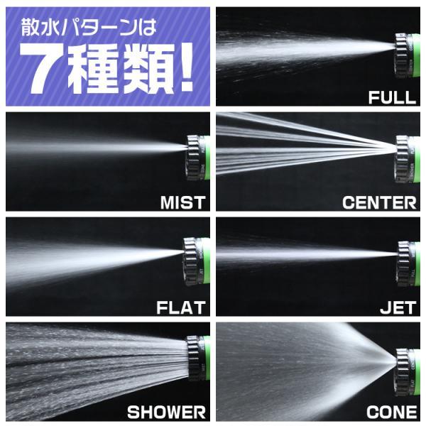 伸びるホース 2.7m 7.5m 洗車ホース 散水ホース リール グッズ ガーデニング 洗車 園芸|weimall|07