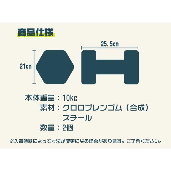 ダンベルセット カラーダンベル 10kg 2個セット エクササイズ 鉄アレイ ウエイトトレーニング 筋トレ ダイエット|weimall|05