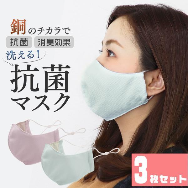 ショッピング マスク ヤフー マスク 日本製