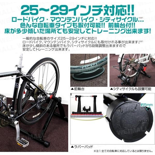 サイクルトレーナー 自転車 エアロ ビクス バイク トレーニング スピンバイク ローラー台 フィットネスバイク|weimall|06