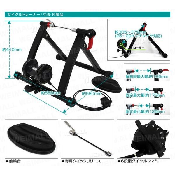 サイクルトレーナー 自転車 エアロ ビクス バイク トレーニング スピンバイク ローラー台 フィットネスバイク|weimall|10