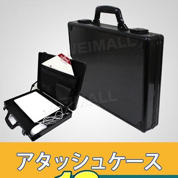 アタッシュケース アルミ A3 A4 B5 軽量 工具入れ 工具箱 丈夫 バッグ カバン ビジネス 男女兼用 鍵付き ノートパソコン ケース 鍵 黒 名刺 WEIMALL