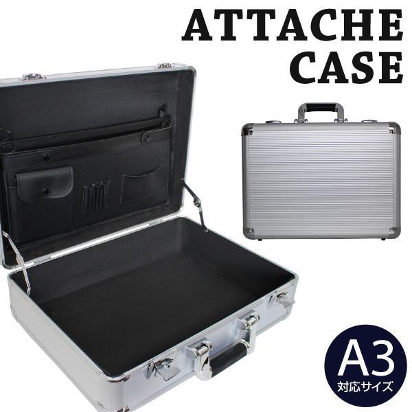アタッシュケース アルミ A3 A4 B5 軽量 アルミアタッシュケース スーツケース アタッシュ ケース WEIMALL