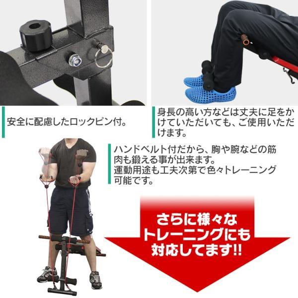 腹筋マシン シットアップベンチ 運動器具 腹筋マシーン 自宅 ジム 背筋 腹筋 ダンベルトレーニング 筋トレ座椅子 ハンドベルト付き weimall 05