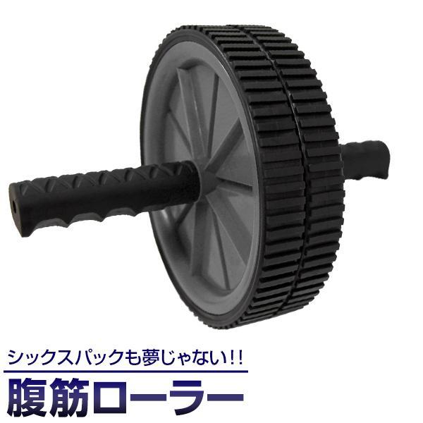 腹筋ローラー アブ エクササイズローラー 運動器具 腹筋マシン 体幹 背筋 腹筋 お腹引き締め トレーニング weimall