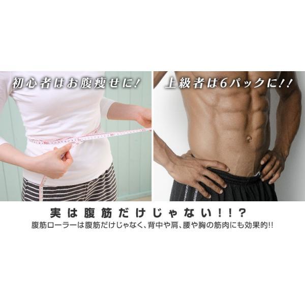 腹筋ローラー アブ エクササイズローラー 運動器具 腹筋マシン 体幹 背筋 腹筋 お腹引き締め トレーニング weimall 05