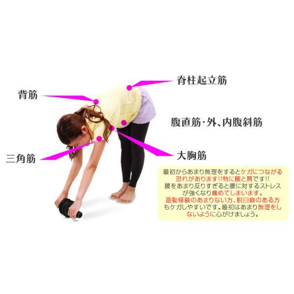 腹筋ローラー アブ エクササイズローラー 運動器具 腹筋マシン 体幹 背筋 腹筋 お腹引き締め トレーニング weimall 06