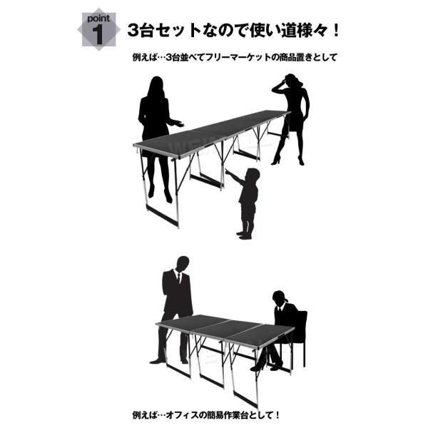 アウトドアテーブル 折りたたみ レジャーテーブル アルミテーブル 100 cm x 60cm  バーベキュー 3台セット|weimall|04