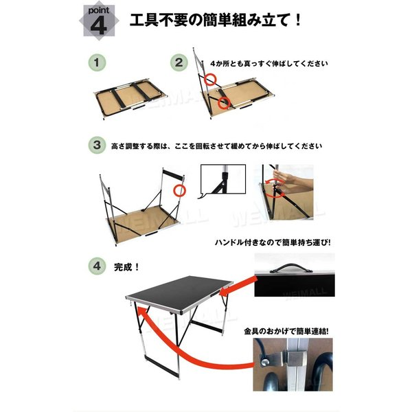 アウトドアテーブル 折りたたみ レジャーテーブル アルミテーブル 100 cm x 60cm  バーベキュー 3台セット|weimall|07