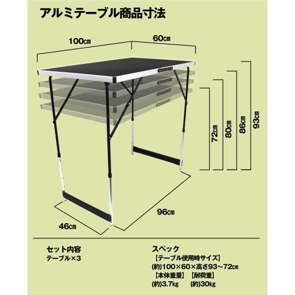 アウトドアテーブル 折りたたみ レジャーテーブル アルミテーブル 100 cm x 60cm  バーベキュー 3台セット|weimall|08