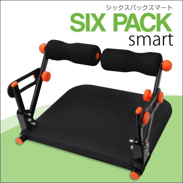 腹筋マシン 腹筋マシーン コンパクト シックスパックケア スマート 最安値|weimall