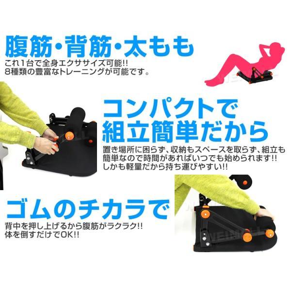 腹筋マシン 腹筋マシーン コンパクト シックスパックケア スマート 最安値|weimall|02