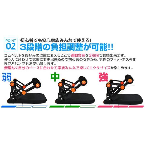 腹筋マシン 腹筋マシーン コンパクト シックスパックケア スマート 最安値|weimall|04