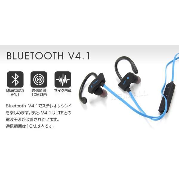 ワイヤレス イヤホン bluetooth ハンズフリー イヤホンマイク ワイヤレスイヤホン iPhone7 iPhone6 Android アンドロイド スマホ ブルートゥース 耳かけ型