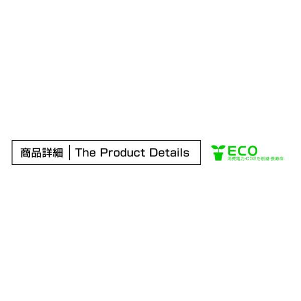 LED蛍光灯 20w形 直管 58cm LED 蛍光灯 1年保証付き|weimall|12