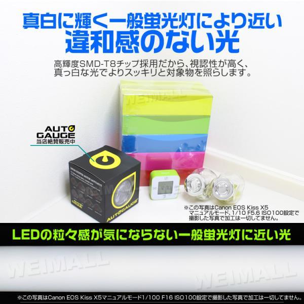 LED蛍光灯 20w形 直管 58cm LED 蛍光灯 1年保証付き|weimall|06
