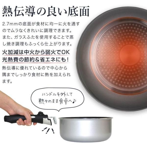 フライパン IH対応 ガス火対応 12点セット ダイヤモンドコート 焦げ付かない 26cm 20cm weimall 07