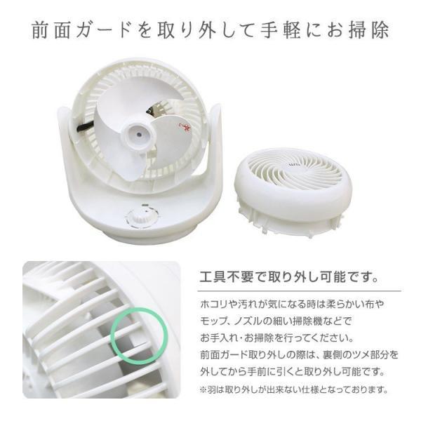 サーキュレーター 静音 14畳 コンパクト おしゃれ 首振り 扇風機 部屋干し|weimall|12