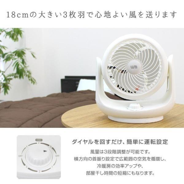 サーキュレーター 静音 14畳 コンパクト おしゃれ 首振り 扇風機 部屋干し|weimall|09