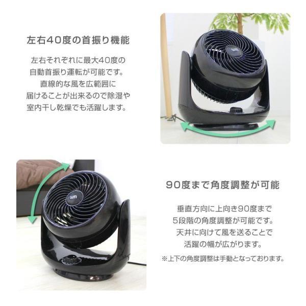 サーキュレーター 静音 14畳 コンパクト おしゃれ 首振り 扇風機 部屋干し|weimall|10