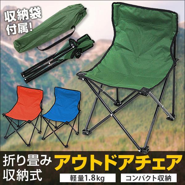 アウトドア チェア コンパクト 軽量 折りたたみ ハイチェア キャンプ 椅子 ベンチ 一人用 ベランピング 庭キャンプ MERMONT