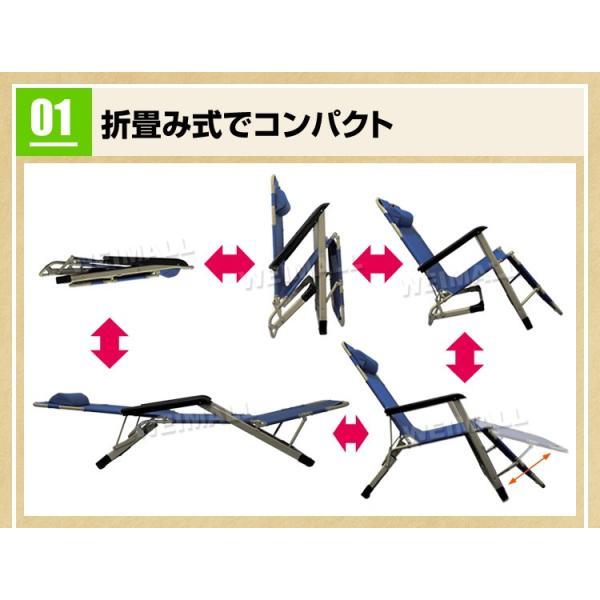 アウトドアチェア リクライニング ハイチェア レジャー イス 折りたたみ リクライニングチェア 椅子 軽量アウトドアチェアー|weimall|05