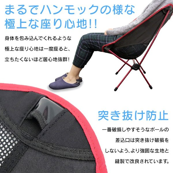 アウトドア チェア リクライニング 折りたたみ ポータブル アウトドアチェア レジャーチェア 軽量 アウトドアチェア 椅子|weimall|05