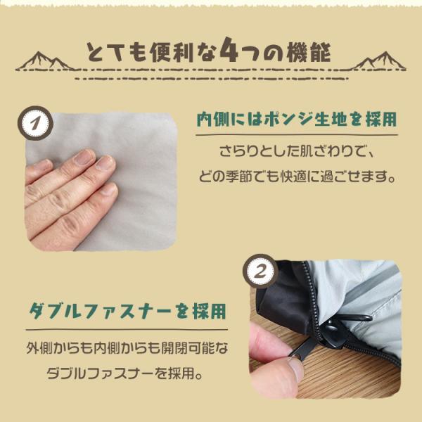 寝袋 車中泊 冬用 シュラフ 封筒型 洗える寝袋 耐寒温度-4℃ 夏用 軽量 コンパクト 登山 キャンプ ツーリング アウトドア 防災 オールシーズン|weimall|12