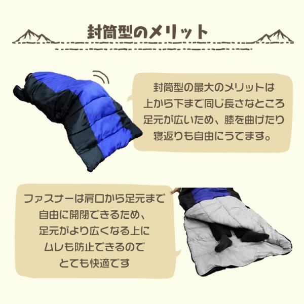 寝袋 車中泊 冬用 シュラフ 封筒型 洗える寝袋 耐寒温度-4℃ 夏用 軽量 コンパクト 登山 キャンプ ツーリング アウトドア 防災 オールシーズン|weimall|09