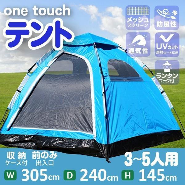 ワンタッチテント 3人用 キャンプ テント 防水 ツーリングテント|weimall