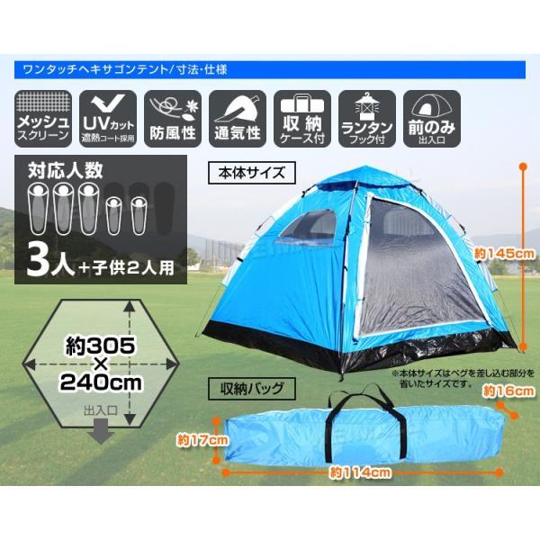 ワンタッチテント 3人用 キャンプ テント 防水 ツーリングテント|weimall|11