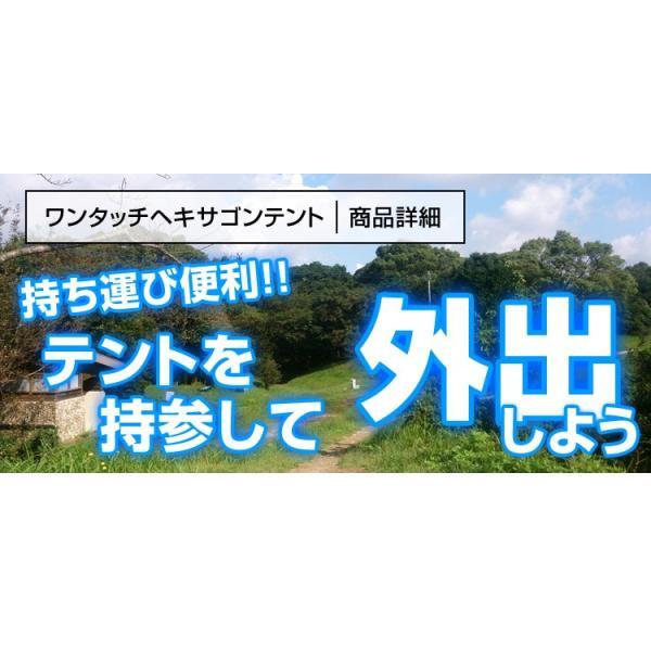 ワンタッチテント 3人用 キャンプ テント 防水 ツーリングテント|weimall|03