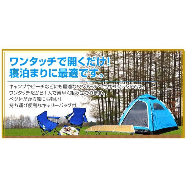 ワンタッチテント 3人用 キャンプ テント 防水 ツーリングテント|weimall|04