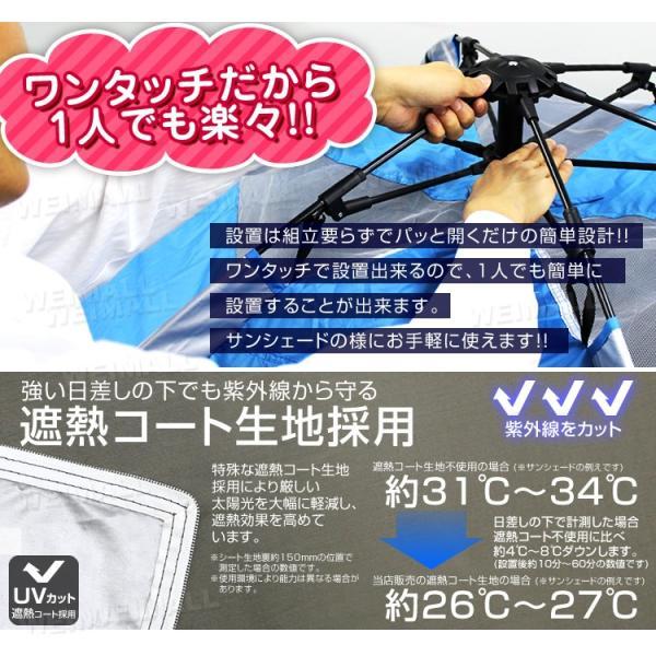 ワンタッチテント 3人用 キャンプ テント 防水 ツーリングテント|weimall|06