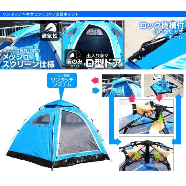 ワンタッチテント 3人用 キャンプ テント 防水 ツーリングテント|weimall|08